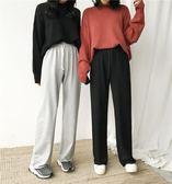 韓版港風百搭鬆緊腰寬管褲女學生顯瘦寬鬆直筒褲休閒褲子潮     初語生活