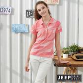 【JEEP】女裝幾何線條混搭POLO衫-粉色