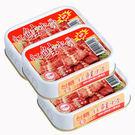 【加購品】台糖罐頭 紅鮭中骨 x3罐(100g/罐)