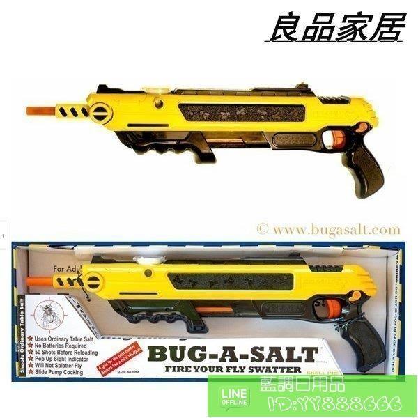 美國BugASalt 鹽巴散彈槍 滅蠅霰彈槍 超酷打蒼蠅槍 蟑螂臭蟲滅 小強剋