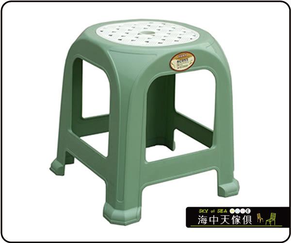 聯府 金座圓椅 RC655 RC-655