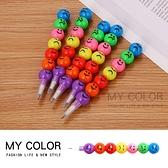 鉛筆 免削筆 免削鉛筆 活動鉛筆 5支 可拆卸 免削免刨 文具 7節 笑臉 表情鉛筆【M058】MY COLOR