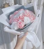 ins風19朵玫瑰皂花康乃馨仿真生日送媽媽花送女生閨蜜禮物 - 風尚3C