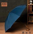 雨傘男女加固防風暴晴雨兩用傘大號原木彎勾長柄自動商務傘