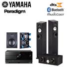 YAMAHA RX-V6A 環繞擴大機 + Paradigm Monitor 7+Center 1+H65-IW 5聲道家庭劇院組合【公司貨保固+免運】