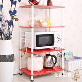 多層置物架微波爐架烤箱架廚房置物架調味品隔板架多功能自由組裝置物架子xw 全館免運