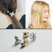 【01255】 五角星星時尚珍珠螺旋彈簧夾 盤髮裝飾《FM-Z1030》