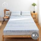 【青鳥家居】吸濕排汗頂級天絲二件式床包枕套組-印象世界(單人)