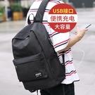 一件79折免運 背包男後背包新款初中大學生簡約帆布書包男正韓原宿
