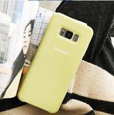 三星s8手機殼s8 plus原裝保護套S9 液態硅膠