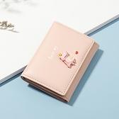 紀姿可愛日系少女心錢包女短款迷你小巧三摺疊學生兒童卡包皮夾子 范思蓮思