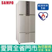 (1級能效)SAMPO聲寶580L三門變頻冰箱SR-A58DV(R6)含配送到府+標準安裝【愛買】