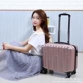 迷你旅行箱小型行李箱女18寸拉桿箱男登機箱16清新可愛萬向輪 科炫數位
