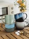 早餐杯 創意復古馬克杯咖啡杯陶瓷杯子家用簡約早餐杯牛奶燕麥杯水杯茶杯【快速出貨八折下殺】