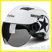 雙12狂歡購 摩托車頭盔男電動電瓶車頭盔女士四季通用夏季防曬安全帽個性酷