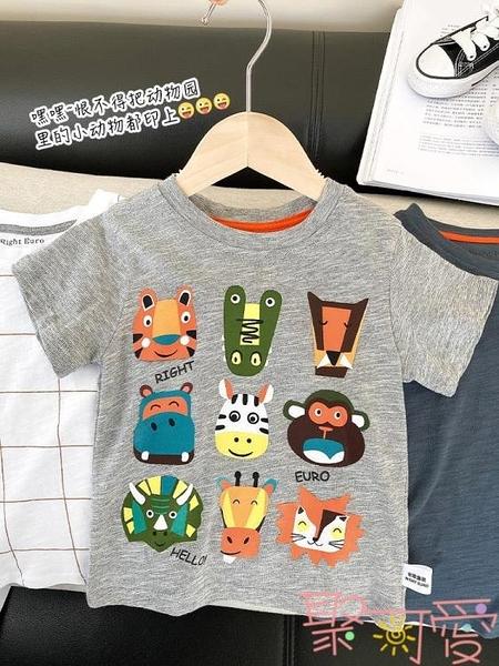 男童純棉短袖T恤休閒寶寶上衣半袖【聚可愛】