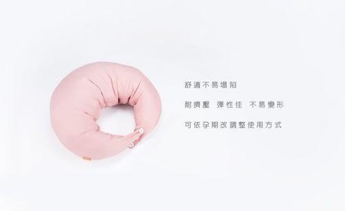 媽咪小站MAMMY SHOP 孕媽咪微笑授乳枕(藍/粉)[衛立兒生活館]