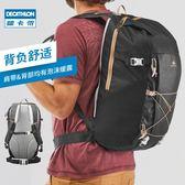 迪卡儂運動背包男登山包女戶外休閒雙肩包旅行裝備輕便大容量QUBP