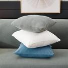 抱枕 抱枕靠墊沙發辦公室腰靠枕床頭靠背墊抱枕套不含芯正方形TW【快速出貨八折鉅惠】