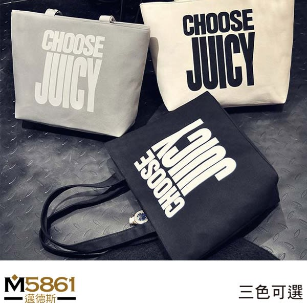【帆布袋】純棉 CHOOSE 帆布包 都會時尚 手提袋 購物袋 側背包 肩背包/肩背/拉鍊