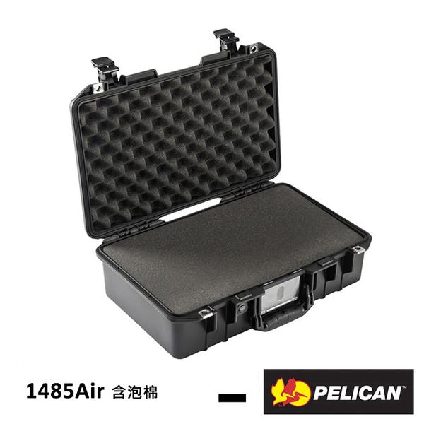黑熊館 美國 派力肯 PELICAN 1485Air 超輕 氣密箱 含泡棉 Air 防撞箱 防水 防塵