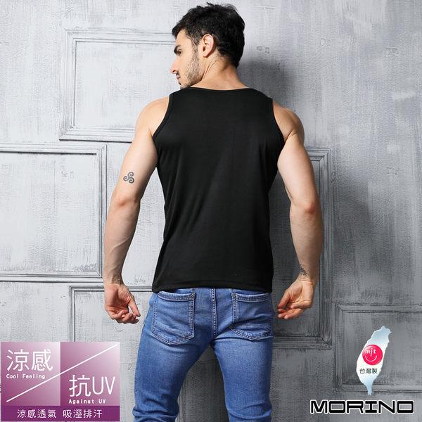 《MORINO》高效能吸濕排汗涼感背心-黑色