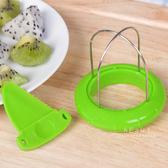 創意居家奇異果去皮器 剝皮器 快速處理水果 廚房用具