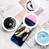 小型環形手機直播補光燈便攜式主播拍照道具led自拍補光鏡頭通用