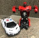 變形玩具 遙控變形汽車玩具車一鍵變形金剛機器人兒童充電賽車旋轉跑車模型 宜品居家MKS
