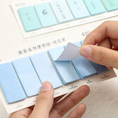 【BlueCat】漸層顏彩系列便利貼/便條紙/N次貼