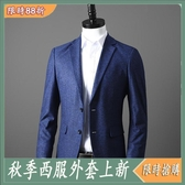 舒適彈性 商務休閒修身西服西裝外套 單西潮 西裝外套‧衣雅