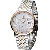 【寶時鐘錶】依波路 E.BOREL 喬斯石英系列紳士腕錶 GBR809L-4599