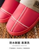 棉拖鞋棉拖鞋女皮面防水包跟居家厚底室內男士皮拖鞋男冬季保暖情侶家用蜜拉貝兒