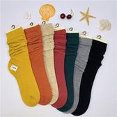 【GZ72】襪子 女襪網紅款泫雅風中筒襪純棉堆堆襪
