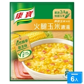 康寶濃湯自然原味火腿玉米49.7g*2*6【愛買】