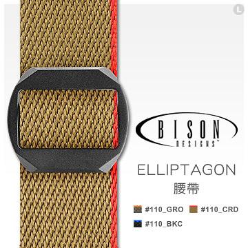 丹大戶外【BISON DESIGNS 】寬日型塑鋼扣頭腰帶 橙邊石墨黑 110GRO /皮帶