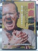 影音專賣店-K09-074-正版DVD*電影【絕命賭局】-派特希利*伊森安柏瑞*莎拉派絲頓