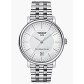 ◆TISSOT◆CARSON PREMIUM 都會品味紳士機械錶 T122.407.11.031.00白X銀