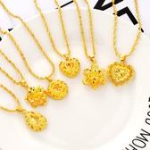 8折免運 時尚鍍金心形項鍊女款黃金色百搭仿真沙金項鍊甜美花朵吊墜飾品女