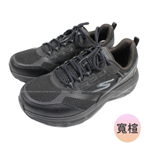 (BZ) SKECHERS 女鞋GO RUN TR ALTITUDE 寬楦 防潑水 慢跑運動鞋 128200WBBK全黑 [陽光樂活]