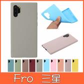三星 Note10 Note10+ S10 S10+ S10e 多彩軟殼 手機殼 全包邊 可掛繩 軟殼 保護殼