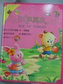 【書寶二手書T9/少年童書_YGN】武士的馬和瘦驢; 一個蘿蔔; 紙船和風箏; 慢慢和吞吞