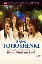 東方神起Tohoshinki 2006演唱會DVD  (購潮8)