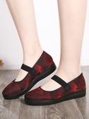 春夏季老北京布鞋女鞋中老年平跟媽媽鞋軟底老人鞋防滑透氣奶奶鞋 『居享優品』