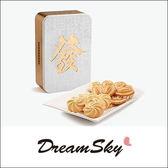 香港 美心佳餅 鋪鋪發 酥餅 禮盒 新年 春節 甜心酥 曲奇餅 發財餅 發財禮盒 伴手禮 134g Dreamsky