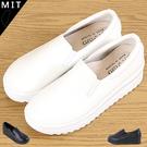 女款  素面簡約休閒 厚底鞋 鬆糕鞋 懶人鞋 MIT製造 59鞋廊