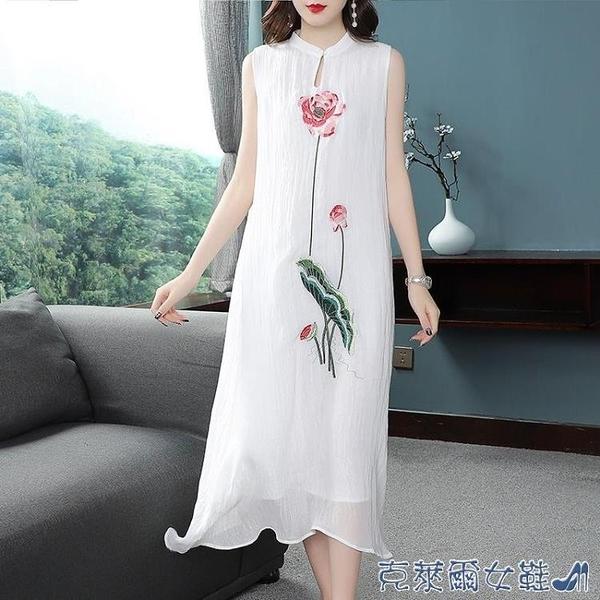 旗袍中國風女裝復古改良版重工繡花長款無袖雪紡連衣裙文藝漢服夏 快速出貨