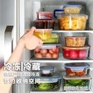 大號泡菜密封盒玻璃保鮮盒微波爐專用冰箱收納盒耐熱玻璃飯盒 居家家生活館