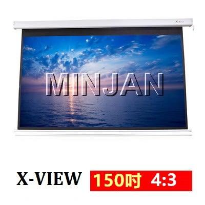 【名展音響】X-view 劇院級電動布幕 AWB-1504330SR 150吋 4:3 上黑30CM 質感外罩