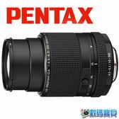 【送清潔三寶】 HD PENTAX DA 55-300mm F4.5-6.3 ED PLM WR RE 防水望遠變焦鏡頭 (富堃公司貨)